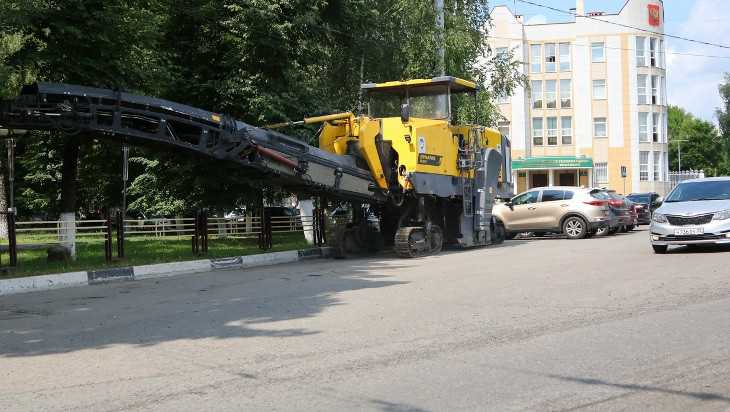 В Брянске начался капремонт дороги на улице Дуки