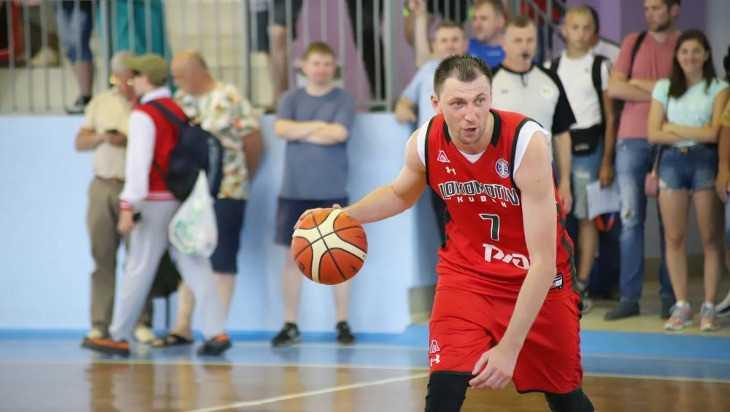 В Клинцах завершился турнир на призы баскетболиста Виталия Фридзона