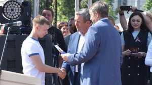 Брянские партийцы приняли участие в праздновании Дня России