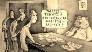 В Брянске директора стройфирмы оштрафовали за долг перед работником