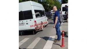 В Брянске пассажир брызнул в маршрутчика перцовкой
