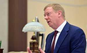 Новые откровения Чубайса шокировали россиян