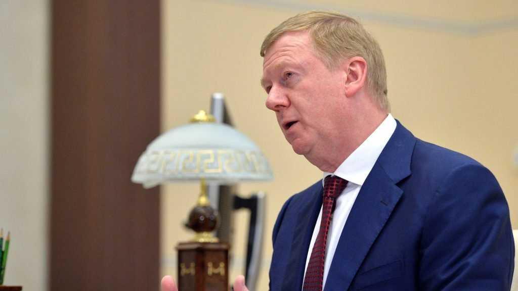 Новый план приватизации шокировал россиян