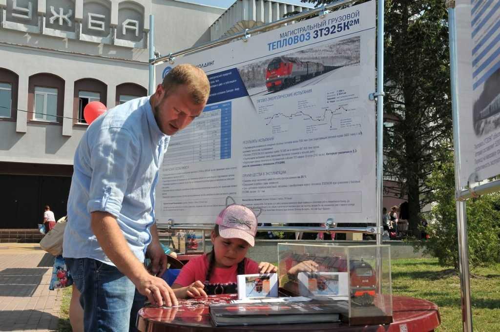 БМЗ и «Бежицкая сталь» представили совместную экспозицию