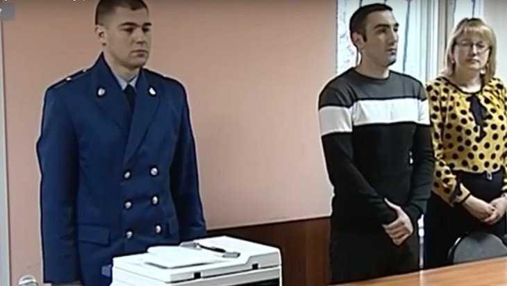 Брянский суд оставил без изменения приговор Левану Хуцишвили