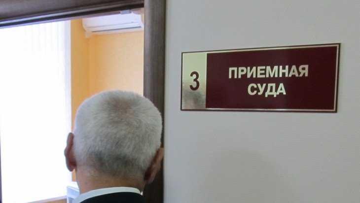 В Брянске перекроили границы судебных участков