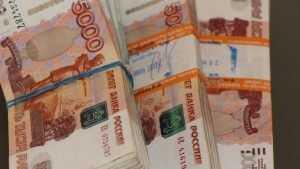 В Брянской области нашли лишних 525 миллионов рублей