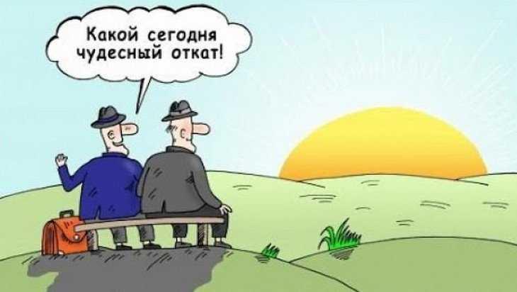 Госзакупки на 7,5 триллиона рублей прошли в секретном режиме