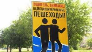 Под Брянском водитель ВАЗ сломал нос пьяному пешеходу
