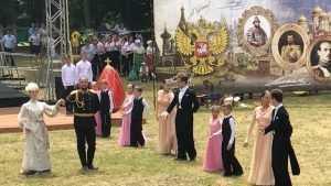 В Локте провели впечатляющий праздник, посвященный Дому Романовых