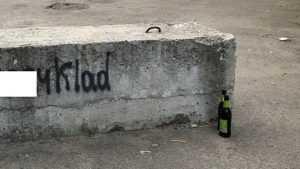 В Брянске наркодельцы под носом у полиции разместили свою рекламу