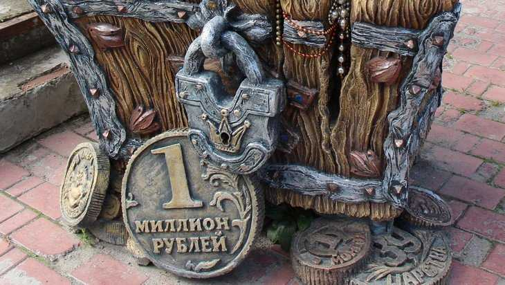 Госдолг Брянской области снизился до 7,3 миллиарда рублей