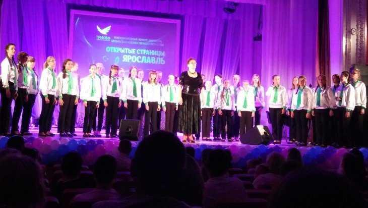 Брянский детский хор победил на конкурсе в Ярославле