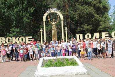 «Брянскэнерго» организовало для детей сотрудников праздник