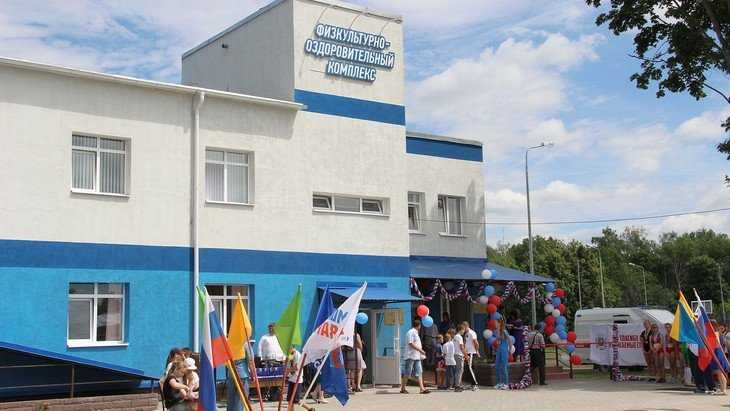 В Комаричах открыли строившийся 10 лет физкультурный комплекс