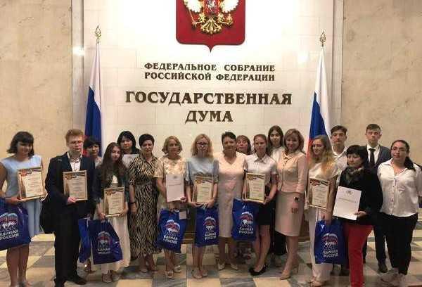 Брянская школьница победила в конкурсе «История моей семьи в истории моей России»