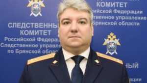 В Трубчевске и. о. главы брянского управления СК выслушает жалобы горожан