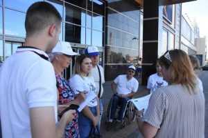 В Брянске в рамках партпроекта проверили доступность кинотеатров для инвалидов