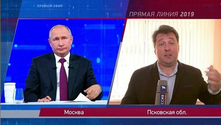 Владимиру Путину рассказали о проблеме, решение которой нашли в Брянске