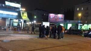 В Брянске будут судить «заминировавшую» «Макдоналдс» девушку