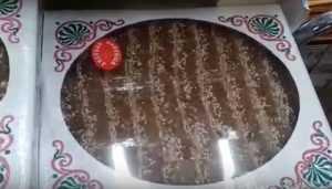 Житель Брянска купил в гипермаркете сладости с молью