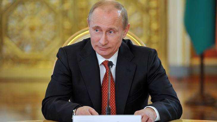 Президент Путин поздравил брянцев с 75-летием образования области
