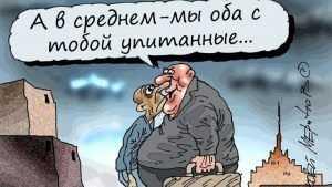 Росстат назвал самую распространенную зарплату брянцев