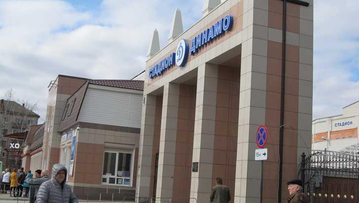 Билеты на матчи брянского «Динамо» стали продавать через онлайн-кассу