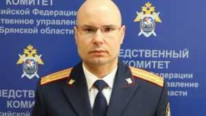 В Брянске граждан примет и.о. руководителя следственного управления СК