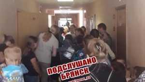 Житель Брянска пожаловался на огромные очереди в детской поликлинике