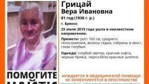 В Брянске разыскали пропавшую 81-летнюю Веру Грицай