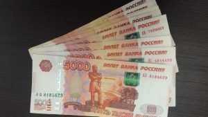 В России стали чаще выдавать кредиты наличными