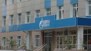 «Газпром межрегионгаз Брянск» обжалует определение суда о поставке газа без договора в Путевку