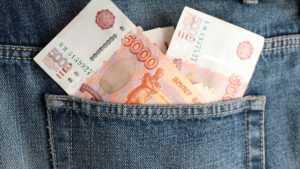 Жители Брянской области накопили в банках 117,5 миллиарда рублей