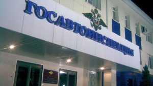 В Брянске суд признал виновным во взяточничестве экс-сотрудника ГИБДД