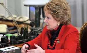 Матвиенко призвала россиян не обижать богатых чиновников