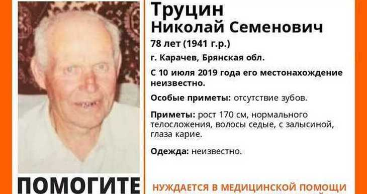 Погиб пропавший 10 июля в Карачеве пожилой мужчина