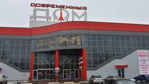 В Брянске ливень затопил ТЦ «Современный дом»