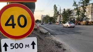 В Брянске на Авиационной улице закатали выравнивающий слой асфальта