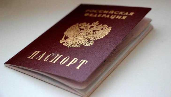 Житель Новозыбкова предоставил паспорт аферисту и попал под суд