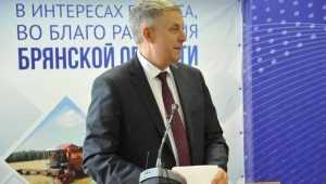 Брянская власть расскажет в Москве о повышении качества жизни