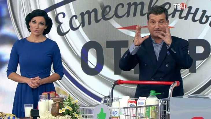 Брянское молоко признали лучшимэксперты программы телеканала ТВЦ