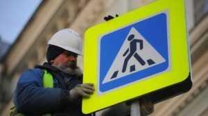 В Погаре директора МУПа оштрафовали за дорожные знаки