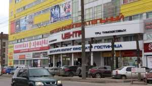 В Брянске суд приостановил рассмотрение дела ТРЦ Тимошковых