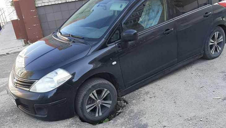 На парковке в брянском дворе автомобиль провалился в яму