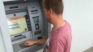 Двое брянских парней украли 35 тысяч рублей с найденной карты
