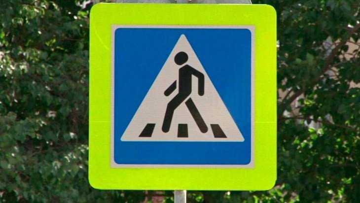 В Брянске оборудовали пешеходный переход на улице Дзержинского