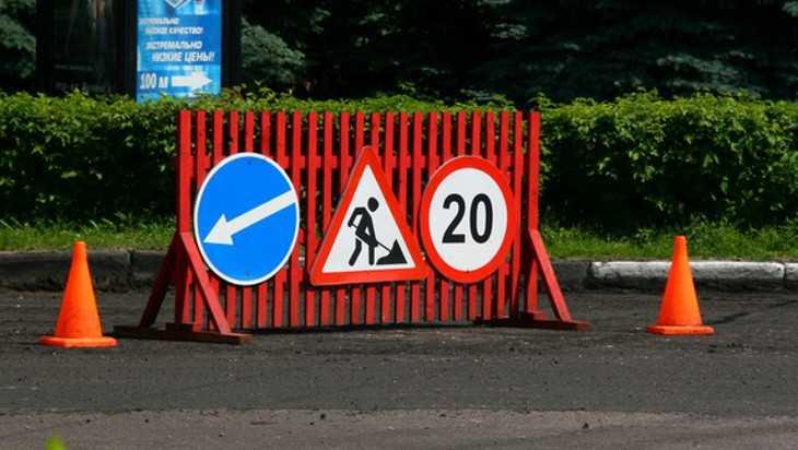 В Брянске на «горке нищих» замерло движение транспорта