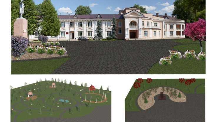 В Брянске преобразят сквер возле ДК в посёлке Белые Берега