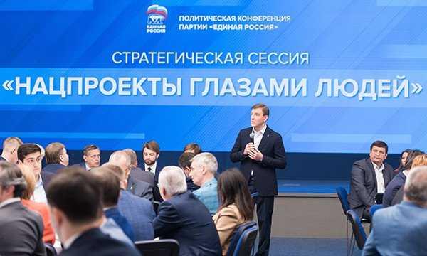 «Единая Россия» запустит проекты по адресному информированию людей о нацпроектах